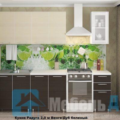 Кухня Радуга Венге/Дуб 2 м   (р)