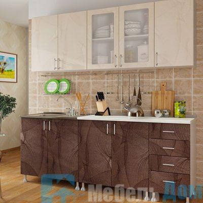 Кухня Глобусы 2 м   (м)