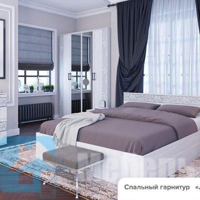 Спальня Лагуна 1 (б)
