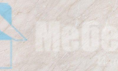 2337 S Мрамор бежевый
