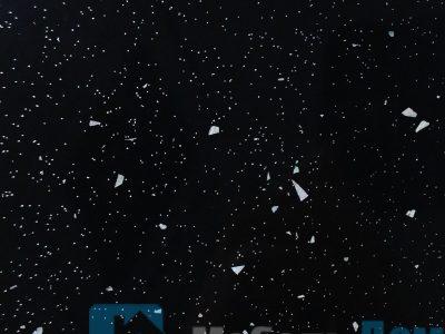 Ледяная искра темная