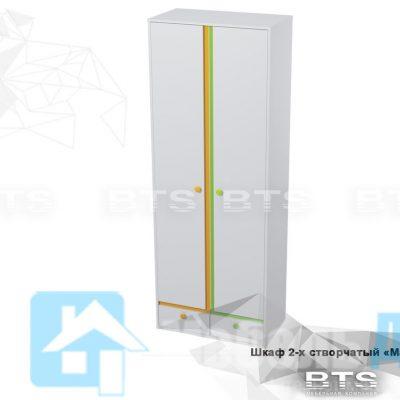 «Мамба» Шкаф 2-х створчатый ШК-15 (б)