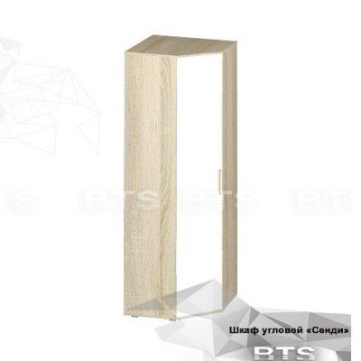 «Сенди» Шкаф угловой ШК-01 (б)