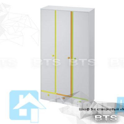 «Мамба» Шкаф 3-х створчатый ШК-16 (б)