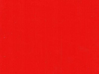 Рубин глянец