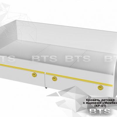 «Мамба» Кровать с ящиками КР-01 (б)