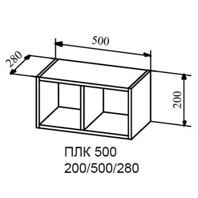 Полка ПЛК-500 (Д)