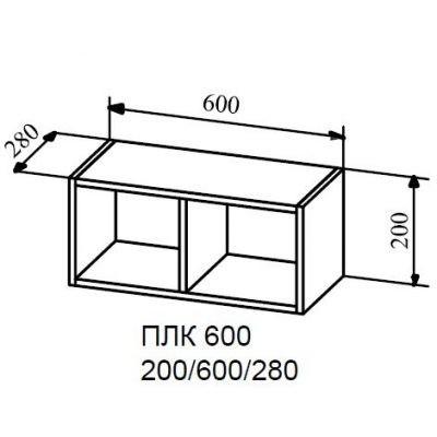 Полка ПЛК-600 (Д)