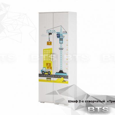 «Трио Логика» Шкаф для одежды ШК-09 (б)
