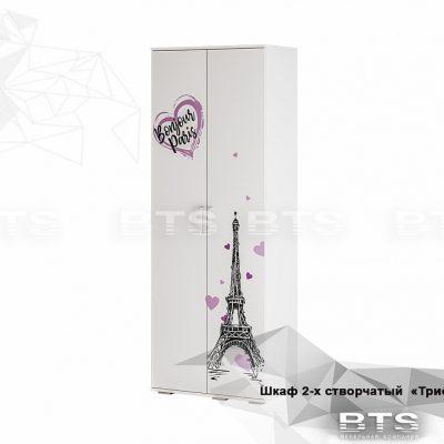 «Трио Бонжур» Шкаф для одежды ШК-09 (б)