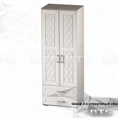 «Британика» Шкаф 2-х створчатый (б)