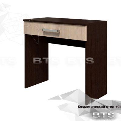 «Фиеста» Стол косметический (б)