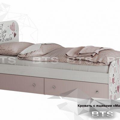 «Малибу» Кровать с ящиками КР-10 (б)