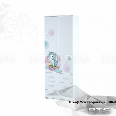 «Тойс Литл Пони» Шкаф 2-х створчатый ШК-07 (б)