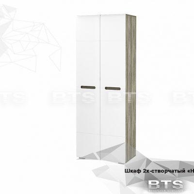 «Наоми» Шкаф 2-х створчатый ШК-20 (б)