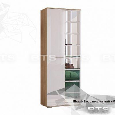 Шкаф 2-х створчатый «Флай» ШК-04 (б)