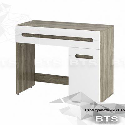 «Наоми» Стол туалетный СТ-04 (б)