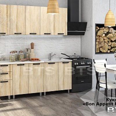 Кухня «Bon Appetit» клен медовый 2.0 м. (б)