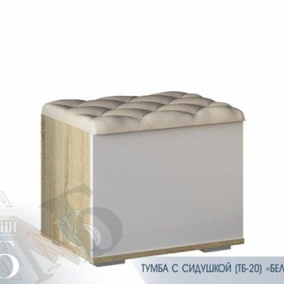 «Белладжио» Тумба ТБ-20 (б)
