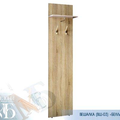 «Белладжио» Вешалка ВШ-03 (б)